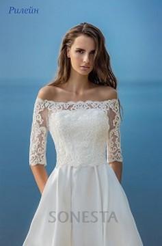 Перейти к коллекции Свадебные платья Натальи Романовой в Ставрополе