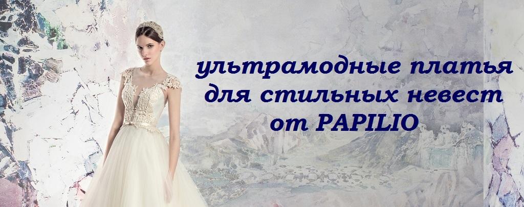 Кружевные свадебные платья Ставрополь